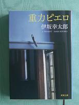 本 002a.JPG