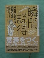 本 003a.JPG