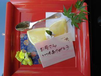 東京2013 010a.JPG
