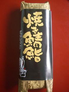 秋味覚 003a.JPG