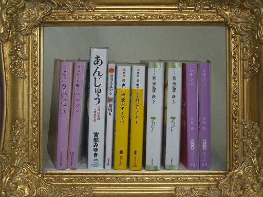 読書 002a.JPG