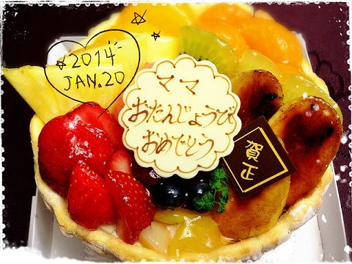 IMG_3485a.JPG