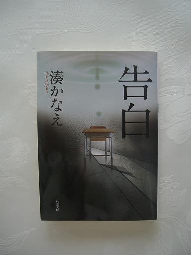 book 004a.JPG