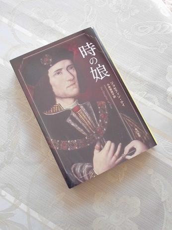 book 008a.JPG